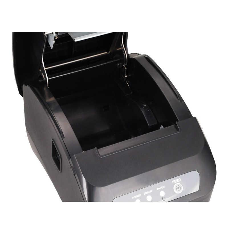 XP-Q200II 80mm 80 80mm cozinha porta USB de impressora POS impressora térmica mm recibos térmica impressora USB + Serial /LAN