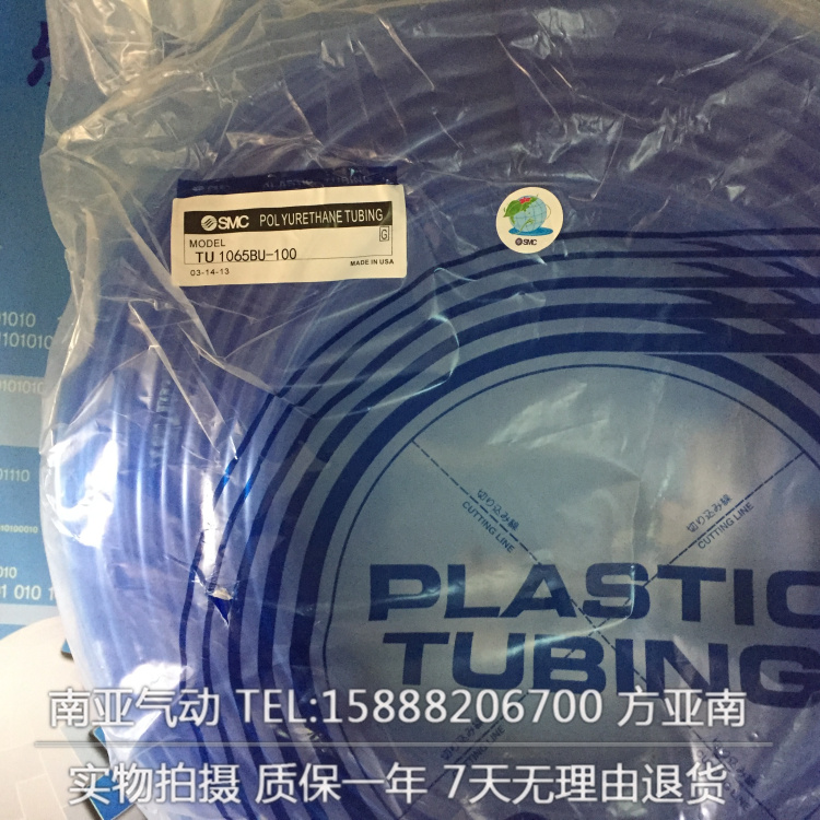 TU0425BU-100 TU0604BU-100 TU0805BU-100 TU1065BU-100 TU1208BU-100 SMC pneumatic blue air hose Hose length 100m smc pneumatic white air hose tu1208c 100 inside diameter 8mm external diameter 12mm hose length 100m