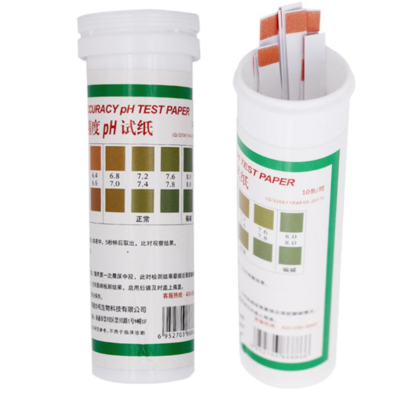 PH 5.5-8 Litmus Test Paper Strips Urine Saliva Indicator Tester Litmus Testing Kits 20%off