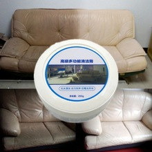 New Household Leather cleaner No-clean cleaning paste Cleaner Car Seat Sofa Shoe Descaling Cleaning Cream