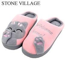a5749228dbe47 Chat Empreintes D animaux Mignon Maison Pantoufles En Peluche Courte Chaud  Doux Coton chaussons pour femmes Aime Plancher chauss.