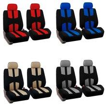 Dewtreetali 4 шт./компл. передние сиденья универсальное автокресло протектор Four Seasons Интерьер Аксессуары для VW BMW Audi