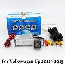 Автомобильная Камера Заднего вида/Для Volkswagen VW 2011 ~ 2015/проводной Или Беспроводной HD Широкоугольный Объектив Ночного Видения Резервного Автомобиля камеры