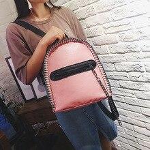Dudini женские летние плетение цепочки рюкзак корейский Новый Дамы Простой Рюкзак личность тенденция Путешествия Повседневная сумка