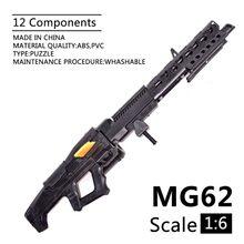 1:6 escala 1/6 12 pulgadas figuras de acción Avatar MG62 pesado máquina Mini pistola modelo usar para 1/100 MG Bandai Gundam pistola de aire de Airsoft