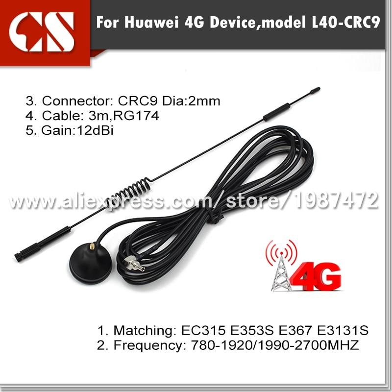 imágenes para 780-1920/1990-2700 MHZ lte antena externa crc9 3g 4g módem lte 4G antena crc9 conector 4g matriz mimo antena