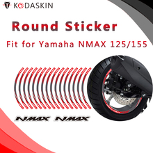 KODASKIN Motorcycle 2D Emblem Round Sticker Decal Big Wheel Rim for Yamaha NMax 125/155 kodaskin 2d printing wheel rim emblem sticker decal for yamaha nmax nmax155 abs
