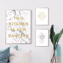 This Kitchen Is For Dancing Wall Art