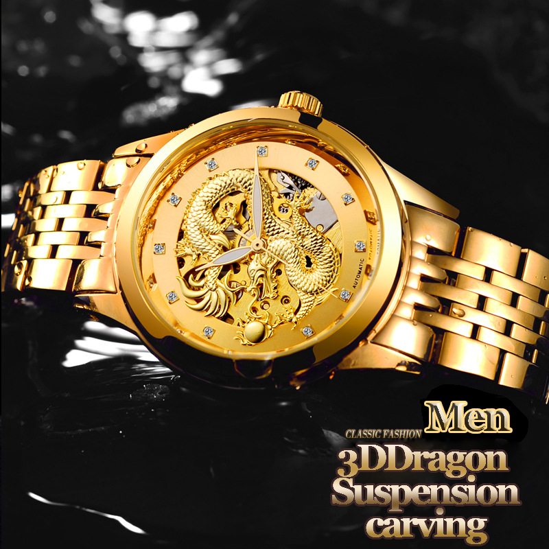 Watch Watches Mechanical Last