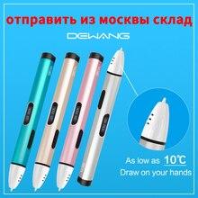 Send from Moscow 3D Printer Pen Dewang Newest X4 3D Printing Pen Free PCL Low Temperature 3D Graffiti Pen USB 3D Pens