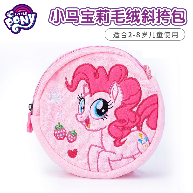 2019 My little pony new children's plush coin purses mini coin bag cute cartoon girls student storage wallet(China)