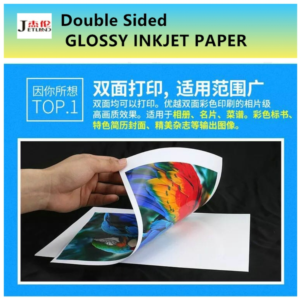 resume printing paper printing copying and the importance of