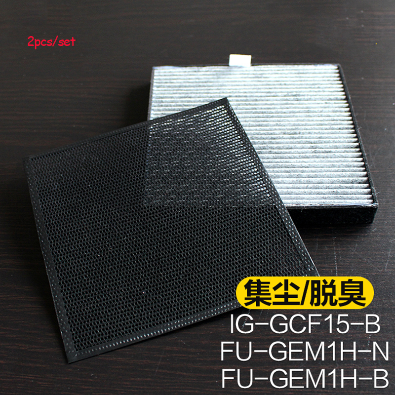 2Pcs/set Car Air Purifier Heap Filter for Sharp IG-GCF15-B FU-GEM1H-N  FU-GEM1H-B Car Air Purifier 14.5*14.5cm удочка sharp 1 8 2 1 2 4