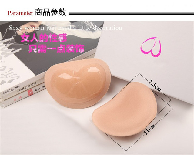 Convenient Women Adhesive Bras Push Up Pads Invisible Bras Petals Strapless Good Sticky Chest Enhancers Look Bigger Skin