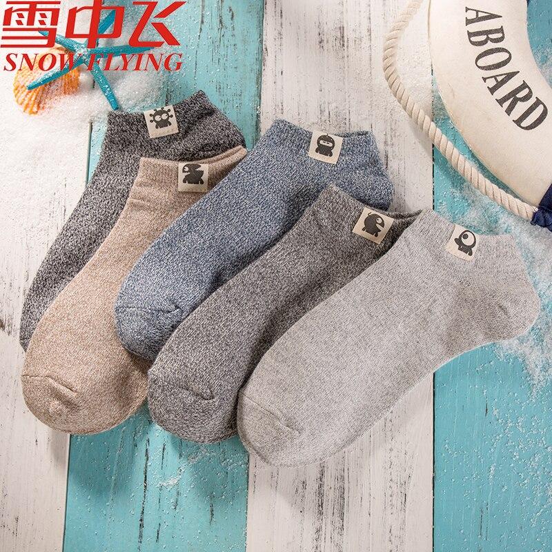10 pairs/lot Men Socks New Summer Cotton Ankle Socks Solid Deodorant Short Sock Men Skarpetki Casual Funny Calcetines Hombre