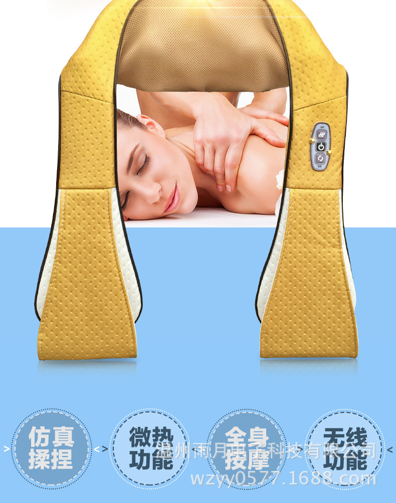 Hot rechargeable 3d kneading massage shawl car home wireless heating neck and shoulder cervical massager body relax machine free ship portable heating type kneading massage car home dual use shawl vertebra massage device 4d neck massager tool gifts