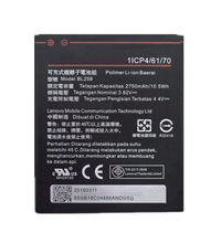 2750mAh BL259 BL 259 Battery For Lenovo K32C30 K32C36 lemon K3 K5 Vibe K5 / K5 Plus Bateria Accumulator skinbox чехол для lenovo k5 k5 plus