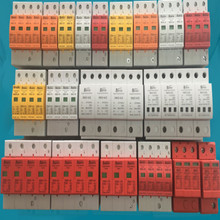 60KA 1P 2P 3P 4P surge protector Lightning protection circuit breaker over voltage FREE SHIPPING
