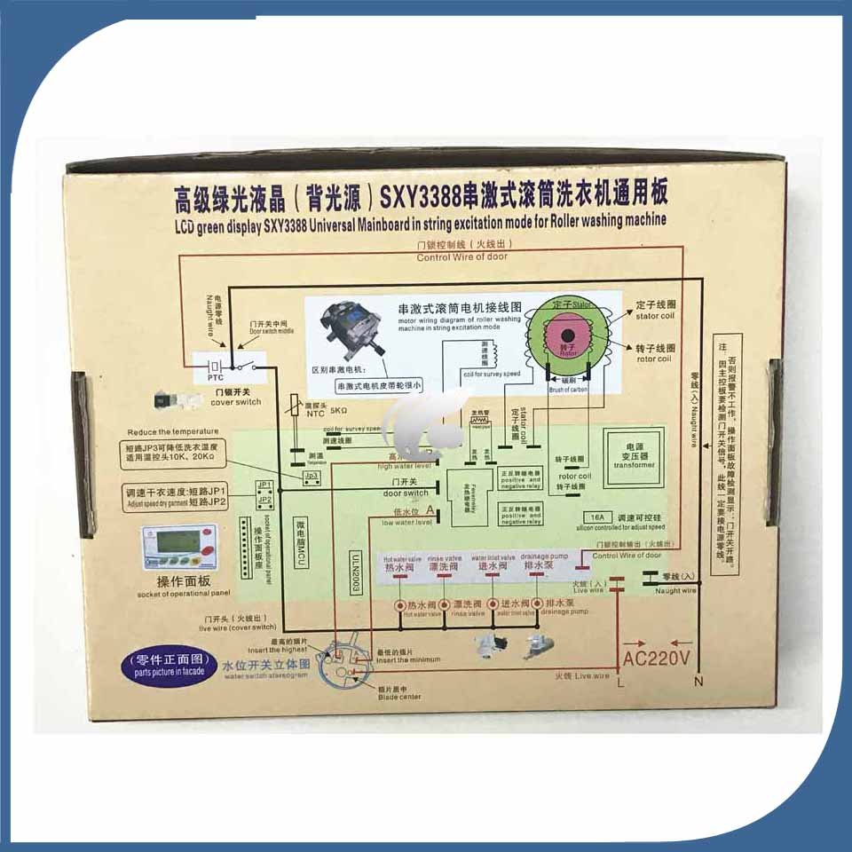 New Washing Machine Universal Computer Edition Sxy3388 Water Liquid Level Switch Wiring Diagram Sensor Good Working In Parts From Home Appliances On