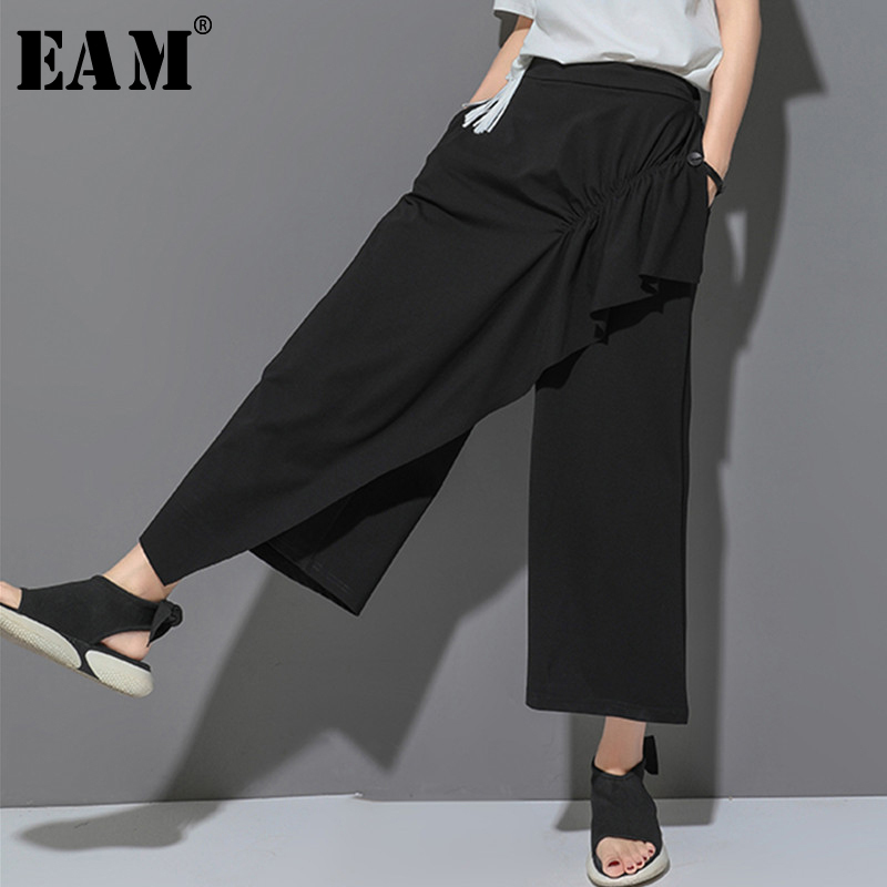 [EAM] 2019 New Spring Summer High Elastic Waist Loose Black Ruffles Split Joint   Wide     Leg     Pants   Women Trousers Fashion Tide JU646