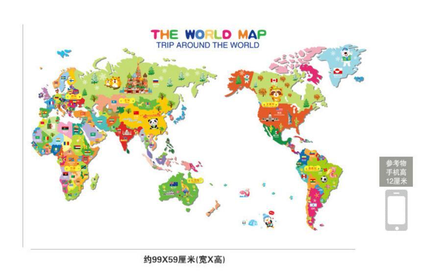 Bande dessin e carte du monde stickers muraux enfants for Acheteur maison du monde