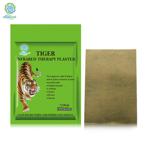 Image 2 - KONGDY Tiger Balm Plaster 7*10 cm Transdermal Neck Pain Patch 10 Pieces/Bag Herbal Pain Relieving Pad Zipper Bag Muscle Massager