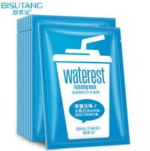 BISUTANG Water Hydrating Mask Moisturizing Whitening Wrapped Mask Oil Control Facial Masks Smooth Face Mask Skin Care tony moly