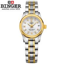 Switzerland BINGER women watches luxury18K gold Mechanical Wristwatches full stainless steel Waterproof Wristwatches B-603L-3