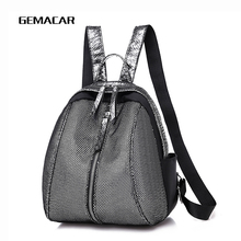 Female Backpack Sequins Shiny Small Bagpack Youth Lady Bag Black Silver Exquisite Womens Pouch