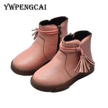 e6ba59bde Tamaño 21-30 bebé cremallera botas borla de cuero de la PU botas niños  Otoño Invierno de piel gruesa térmica caliente tobillo bo.