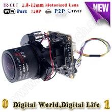 960p surveillance cctv wireless ip camera poe wifi 720p mini wi-fi ptz motorized zoom module with wifi audio alarm RS485 ports