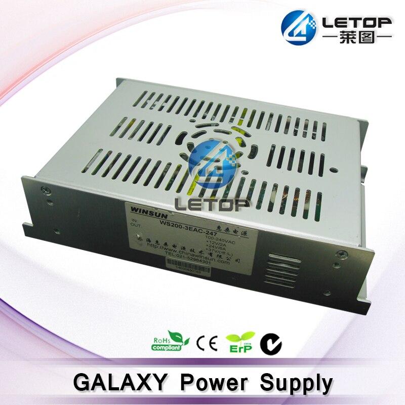 Eco solvent printer GALAXY voeding 12 V/2A, 24 V/6A-in Printer Onderdelen van Computer & Kantoor op AliExpress - 11.11_Dubbel 11Vrijgezellendag 1