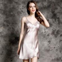 0ab11e9739b93c Pure Silk Nightdress-Kaufen billigPure Silk Nightdress Partien aus ...