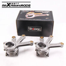 142mm H Beam Connecting Rod Rods Conrods Bielles for Toyota 2JZ Supra Mark for Lexus 2JZGE 2JZGTE Connecting Rod ARP 2000 bolts