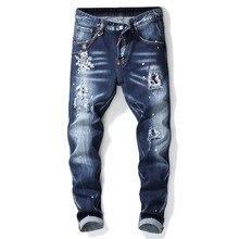 Style européen américain de luxe qualité hommes pantalons en jean mince marque célèbre hommes crayon pantalon droit bleu trou jean pour hommes
