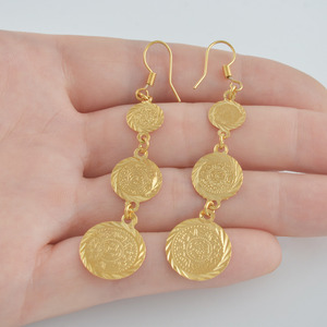 Image 2 - Anniyo gold color muslim islamic earrings coin,Islam ancient coin,Arab jewelry women/gifts,Fashion Gift Item #003306