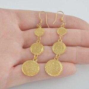 Image 2 - Anniyo Золото Цвет мусульманские исламские серьги монета, ислам древняя монета, арабские ювелирные изделия женщин/подарки, мода подарок Пункт #003306