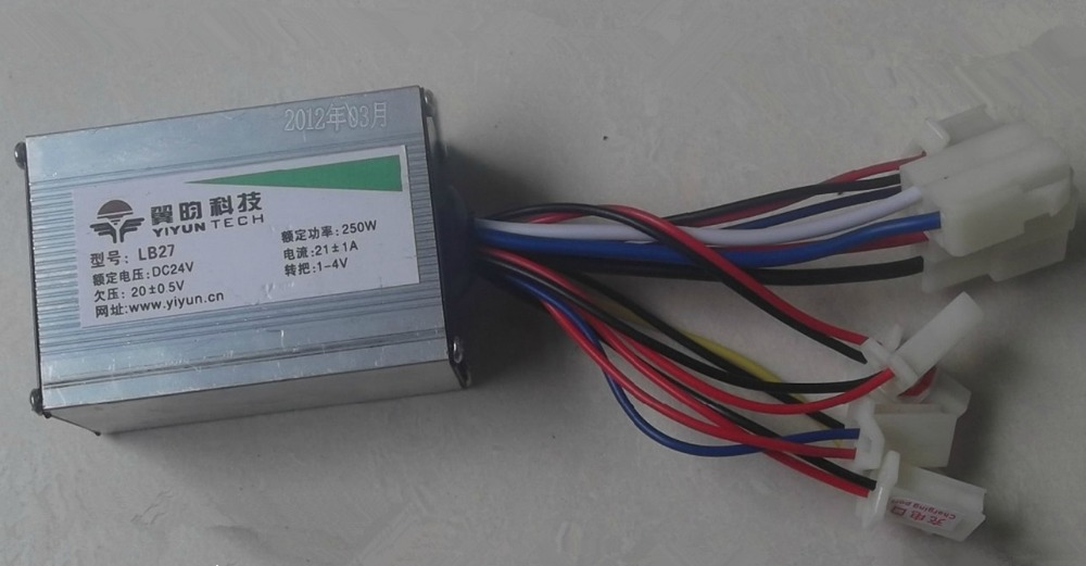 250W DC 24V brush motor speed controller, speed control, electric bicycle controller