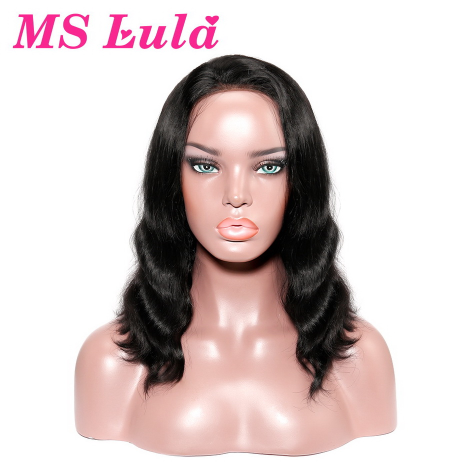 MS Lula Brazilian Short Lace Front Wigs Body Wave Bob Wig Middle Part 100 Remy Human