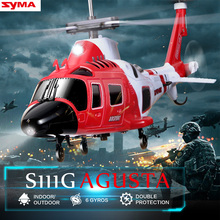 High Quality SYMA S111G RC Attack Marines Helicopter With Led Light 3.5CH Easy Control Aircraft Shatterproof Toys Gift Children