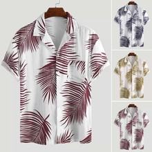 Men's Summer Button Hawaii Print Beach Short Sleeve Quick Dry Top loose Breathable casual cool men clothing comfortable