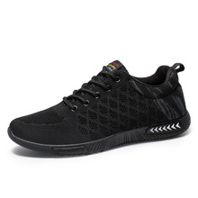 Men Casual Shoes Autumn Summer Breathable Lightweight Mesh Trainers Bottom Walking Sneakers