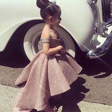 Розовые пышные платья с открытыми плечами для девочек Блестящие Детские Вечерние платья с блестками и коротким передом и длинной спинкой, новинка года