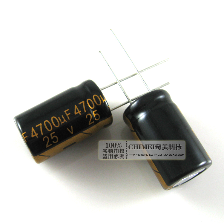 Electrolytic Capacitor 25V 4700UF Capacitor