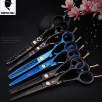 Smith Chu Hair Scissors Professional Hairdressing Scissors High Quality Cutting Thinning Scissor Shears Hairdresser Barber