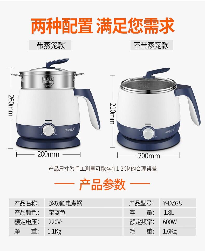 WUXEY многофункциональная электрическая плита, синяя пищевая Пароварка для студенческого общежития, готовка, мгновенная лапша, электрический чайник 1,8л, мини-ВОК