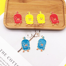 10pcs/pack Cartoon Small Yellow Duck Enamel Pendant Bracelet Finding Cute Animal Metal Charms Handmade Jewelry Accessory YZ210