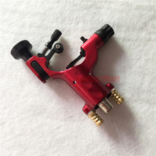 Brand Dragonfly Rotary RCA Tattoo Machine Shader And Liner Assorted Tatoo Motor Gun Kits Supply For Artists
