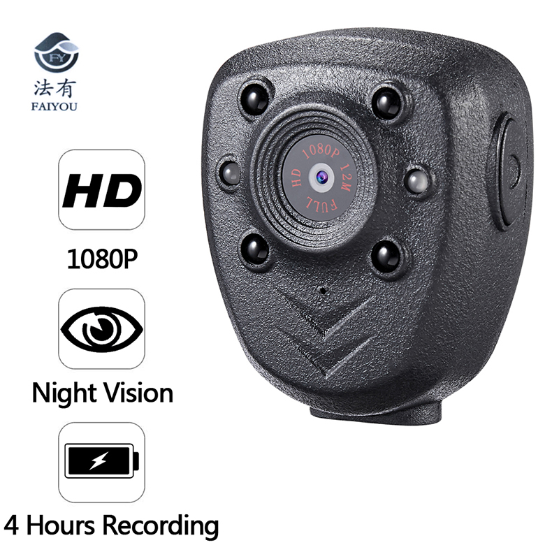 HD 1080P Police Body Lapel Worn Video Camera DVR IR Night Vision LED Light Cam 4-hour Record Digital Mini DV Recorder Voice 16G