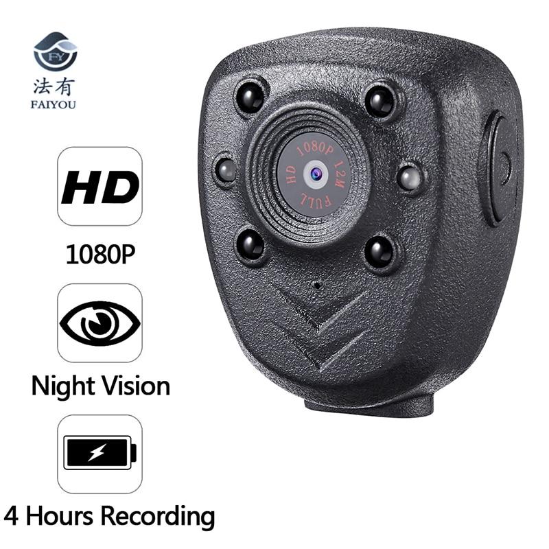 HD 1080P Police Body Lapel Worn Video Camera DVR IR Night Vision LED Light Cam 4-hour Record Digital Mini DV Recorder Voice 16G
